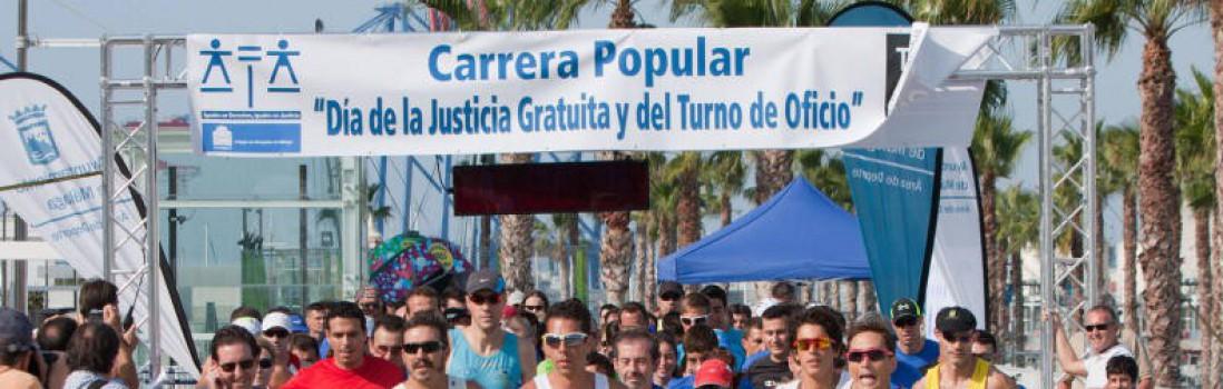 """(Español) II Carrera Popular """"Día de la Justicia Gratuita y del Turno de Oficio"""""""